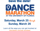 Dance Marathon season has arrived